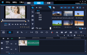 Corel VideoStudio Ultimate 2020 23.0.1.481 With License Keys Full Version Free Download